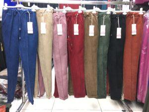 Beli Lastikli Pantolon Renkleri